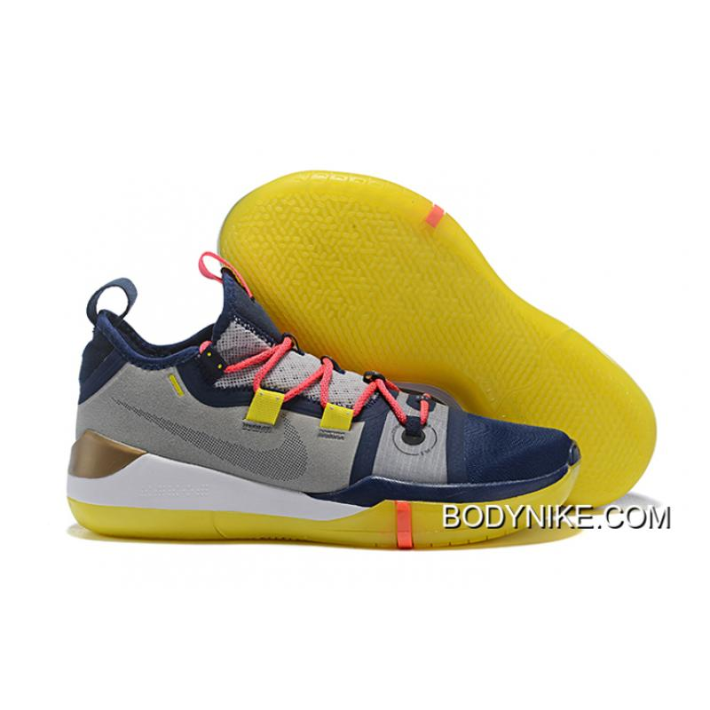 47112c64423 Buy Now Nike Kobe AD Exodus Sail Multicolor AV3556-100 ...