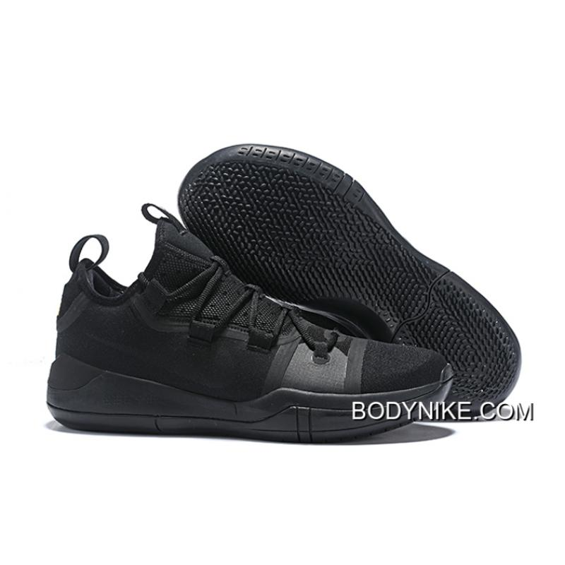 a253375a3e1 Buy Now Nike Kobe AD Exodus Triple Black 852425-001 ...