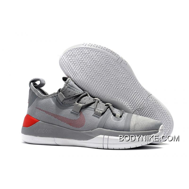 pretty nice d63d3 6931b For Sale Nike Kobe AD Wolf Grey Red ...