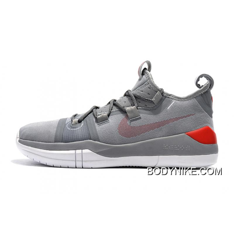 best loved 753dc 85cdd ... For Sale Nike Kobe AD Wolf Grey Red ...